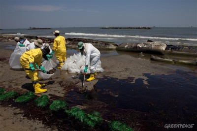 Deepwater Horizon - нефть на берегу