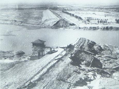 Дамба Баньцяо после катастрофы